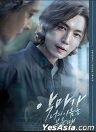 When the Devil Calls Your Name OST (tvN TV Drama)