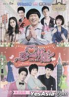 Zhen Ai Lin Bei (DVD) (Part II) (End) (Taiwan Version)