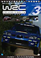 WRC World Rally Senshuken 2007 (DVD) (Vol.3) (Japan Version)