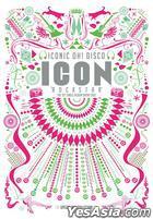 Icon (No Min Woo) - Oh Disco Rockstar Special Collection (2DVD + Photobook) (Korea Version)