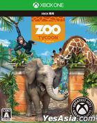 Zoo Tycoon (廉价版) (日本版)