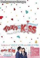 Itazura na Kiss - Love in TOKYO (Blu-ray) (Box 1) (Director's Cut Edition) (English Subtitled) (Japan Version)