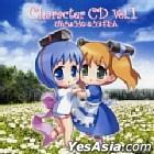 Binchotan Character CD Vol.1 (Japan Version)
