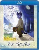 Gusko Budori no Denki (The Life of Guskou Budori) (Blu-ray)(Normal Edition)(Japan Version)