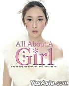 All About A Girl