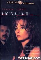 Impulse (1990) (DVD) (US Version)