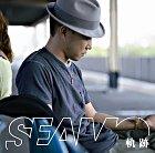 Kiseki (SINGLE+DVD)(First Press Limited Edition)(Japan Version)
