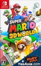 超级玛利欧 3D 世界 + 狂怒世界 (日本版)
