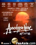 Apocalypse Now (1979) (Blu-ray) (New Version) (Hong Kong Version)