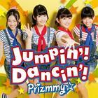 Jumpin' ! Dancin'! (SINGLE+DVD)(Japan Version)