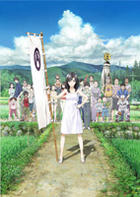 Summer Wars (DVD) (Japan Version)