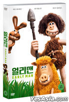 Early Man (DVD) (Korea Version)