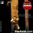 Selection Jacky Cheung (Re-mastered by ARS) (Vinyl LP) (Limited Edition)