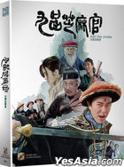 Hail the Judge (Blu-ray) (Full Slip Numbering Limited Edition) (Korea Version)