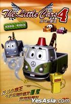 The little Cars IV (DVD) (Hong Kong Version)