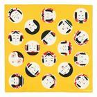 cochae : Kokeshi Face Furoshiki Wrapping Cloth (Japanese Mustard Colour) (50cm)