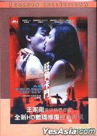 As Tears Go By (1988) (DVD) (Golden Collection) (Hong Kong Version)