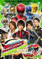 Tokumei Sentai Go-Busters Final Live Tour 2013 (DVD)(日本版)