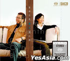 When Samantha Lam Encounter Chris Babida (SACD)