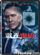 微光復仇 (2014) (DVD) (台湾版)