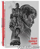 Beasts Clawing at Straws (Blu-ray) (Korea Version)