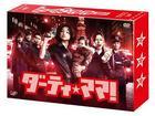 Dirty Mama DVD Box (DVD) (Japan Version)