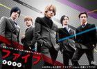 FIVE (DVD Box) (Normal Edition) (Japan Version)