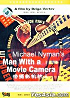 Man With A Movie Camera (DVD) (English Subtitled) (China Version)