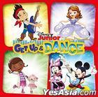 Disney Junior Get Up & Dance