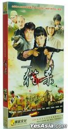 Lie Sha (H-DVD) (End) (China Version)