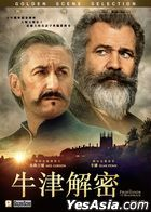 The Professor and the Madman (2019) (DVD) (Hong Kong Version)