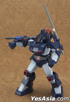 Fang of the Sun Dougram : 1:72 Combat Armor Dougram