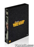 Veteran (DVD) (2-Disc) (Korea Version)