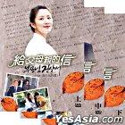 Precious Family (XDVD) (End) (Multi-audio) (KBS TV Drama)