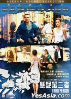 Third Person (2013) (VCD) (Hong Kong Version)