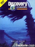Discovery Channel - Raging Planet: Hurricanes (Hong Kong Version)