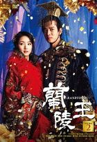 Lanling Wang (DVD) (Box 2) (Japan Version)