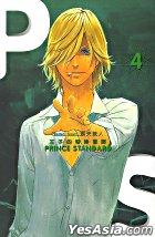 Prince Standard (Vol.4)
