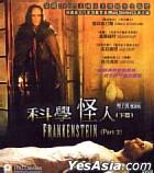 Frankenstein (Part 2) (End) (2004) (Hong Kong Version)