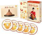 Scarlet (DVD) (Box 3) (Japan Version)