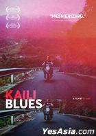 Kaili Blues (2016) (DVD) (US Version)
