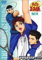 The Prince of Tennis Vol.14 (Japan Version)