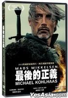 Michael Kohlhaas (2013) (DVD) (Taiwan Version)