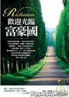 Huan Ying Guang Lin Fu Hao Guo