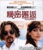 The Tourist (2010) (VCD) (Hong Kong Version)