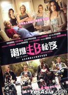 潮爆生仔秘笈 (2012) (DVD) (香港版)