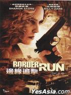 Border Run (2013) (DVD) (Hong Kong Version)