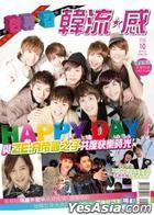 K Stars Vol. 10