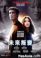 The Giver (2014) (DVD) (Hong Kong Version)