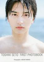 Seto Toshiki First Photo Book 'SETOGRAPH'
